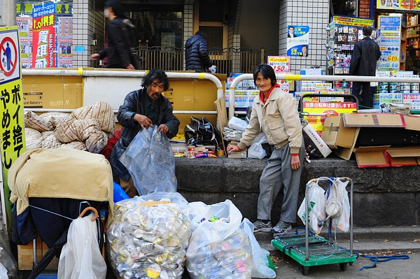 Japan: A Mature Waste Market – with Opportunities – GLOBAL